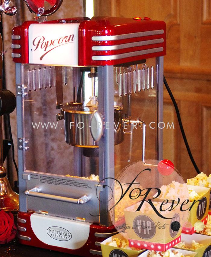 Machine à pop-corn